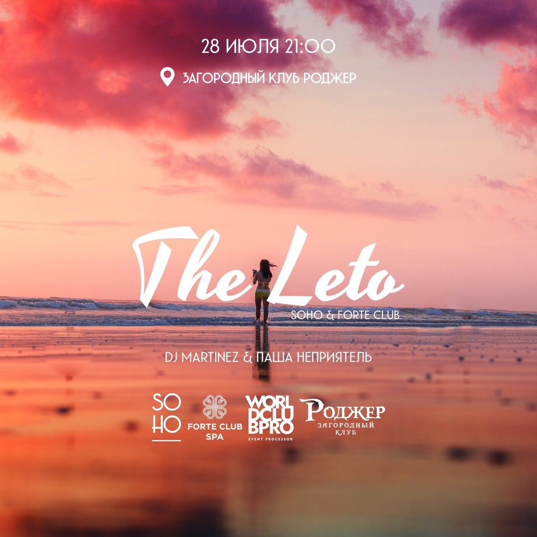The Leto